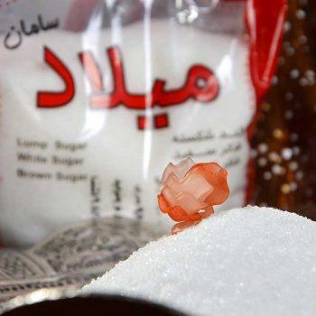 محصولات تولیدی قند و شکر صنایع غذایی میلاد